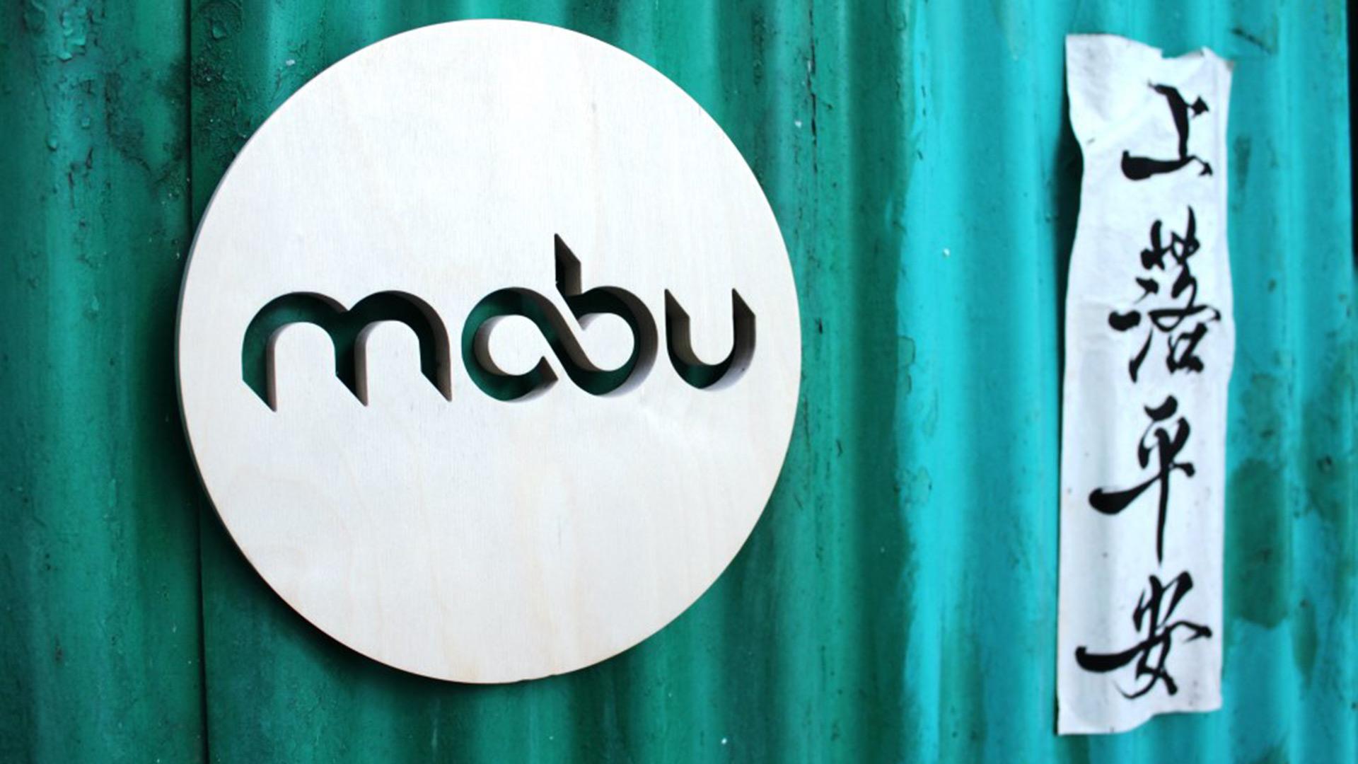 Mabu Design